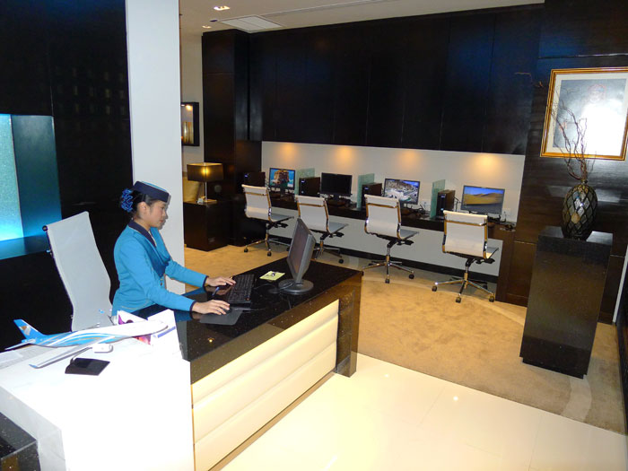 OMAN AIR Office