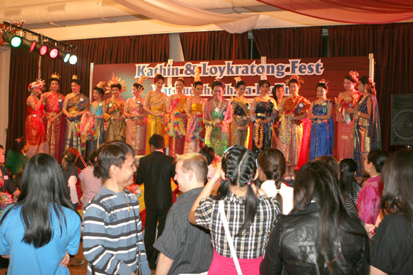 Miss Loy Kratong 2008