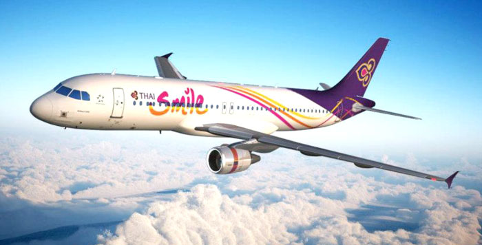 Thai Smile Machine